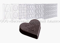 Форма для шоколада — Schneider - 421377 - Валентинка