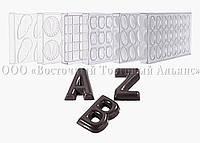 Форма для шоколада — Schneider - 421426 - Алфавит