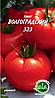 Томат Волгоградский 323 (0,3 г.) (в упаковке 20 шт.)