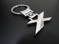 Брелок БМВ (BMW) X