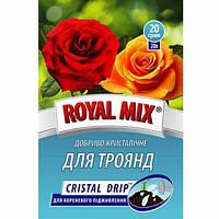 """Удобрения """"Royal Mix"""", для роз, 20 гр."""