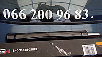 Амортизатор передний Ланос Сенс Нексия 96226992