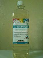 Антисиликон  0.8 л
