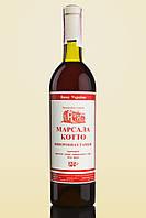 Вино крепленное белое Марсала Котто Винодельческая станция