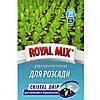 """Удобрения """"Royal Mix"""", для рассады, 20 гр."""