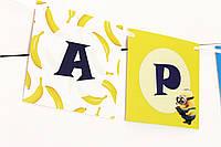 Бумажная гирлянда С днем рождения Миньйоны