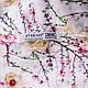 Элегантный женский шелковый шарф, двусторонний 170 на 47 см Eterno ES2707-1-1 разноцвет, фото 3