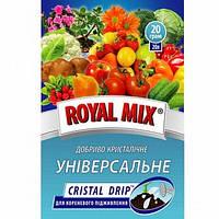"""Удобрения """"Royal Mix"""", универсальное, 20 гр."""