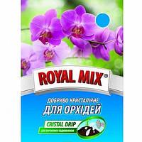 """Удобрения """"Royal Mix"""", для орхидей, 20 гр."""