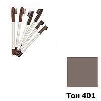Карандаш для бровей водостойкий со щеточкой Flormar Eyebrow Pencil №401 Beige (бежевый)