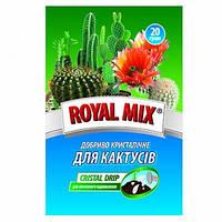 """Удобрения """"Royal Mix"""", для кактусов, 20 гр."""