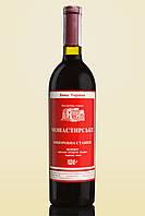Вино десертное ликерное красное Монастырское Винодельческая станция