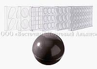 Форма для шоколада — Schneider - 421258 - Шар