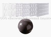 Форма для шоколаду — Schneider - 421158 - Куля малий