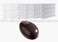 Форма для шоколаду — Schneider - 421317 - Яйце