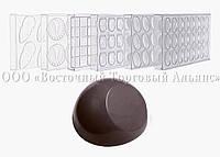 Форма для шоколаду — Schneider - 421561
