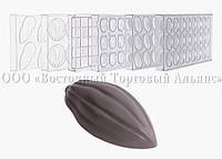 Форма для шоколаду — Schneider - 422370 - Какао