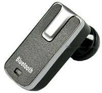 Bluetooth гарнитура N98 с поддержкой двух телефонов