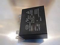 Конденсатор для кондиционера , фото 1