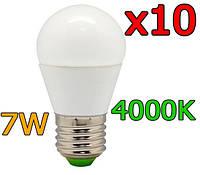 10шт Светодиодная LED лампочка LB-95 E27 7W 4000K