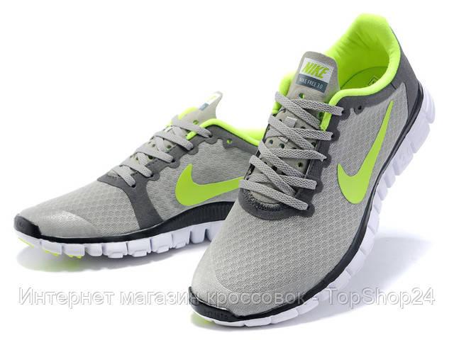Спортивная обувь купить