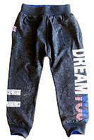 Детские спортивные штаны; 116, 140 размер