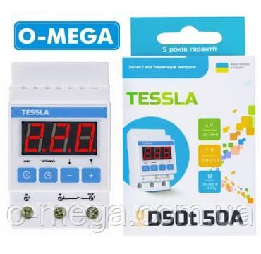 Реле контроля напряжения TESSLA D50t с термозащитой