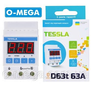 Реле контроля напряжения TESSLA D63t с термозащитой