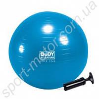 Мяч для фитнеса BODY SCULPTURE d-75см плюс НАСОС