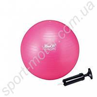 Мяч для фитнеса BODY SCULPTURE 65см плюс насос