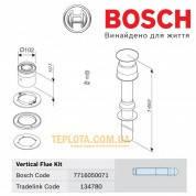Коаксиальный вертикальный комплект дымохода BOSCH AZ 396, д.60-100 мм, арт 7716050071