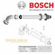 Коаксиальный горизонтальный комплект BOSCH AZB 916, д.60-100 мм, арт 7736995011