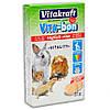 Мультивитамины Vitakraft Vita-Bon для грызунов, 31 табл.