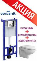 Набор Cersanit Slim & Silent &  CARINA CLEAN ON (Soft-close)
