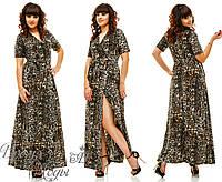 Платье длинное с поясом. Батальная серия 48, 50, 52, 54