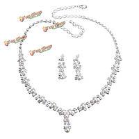 Серебряный жемчуг бриллиантовые обручальные серьги ожерелье комплекты ювелирных изделий