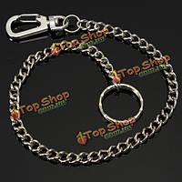 Серебряная длинная цепочка застежка брелок металлический ремень брелок
