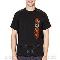 """Чорна футболка з вишивкою """"Тризуб з орнаментом"""" (червоно-жовтий орнамент)"""