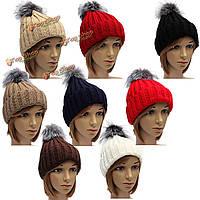 Женщины девушка крючком вязание шапки толстые берет лыж сутулятся шапочка из искусственного меха мяч шляпу