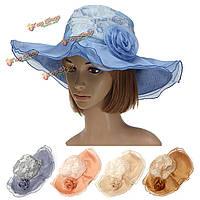 Женщины дамы цветочные церковь котелок широкими полями шляпа летом партия крышка свадебное платье