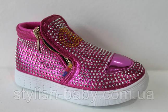 Детская обувь оптом. Детская демисезонная обувь бренда Fieerini для девочек (рр. с 27 по 32), фото 2