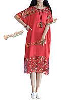 Женщины народном стиле цветок печатных платье макси шифон пэчворк