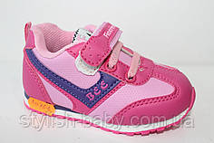 Детская спортивная обувь бренда Fieerini для девочек (рр. с 21 по 26)