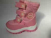 Детские зимние сапоги AWARDS р 25-30, розовые