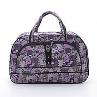 Практичная спортивно-дорожная сумка. Оригинальный дизайн. Высокое качество. Интернет магазин. Код: КДН589