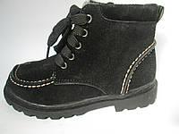 Детские зимние ботинки на молнии и шнурках р 25-30. черные
