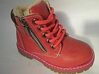 Детские зимние ботинки кожаные на молнии и шнурках р 25-30. коричневые