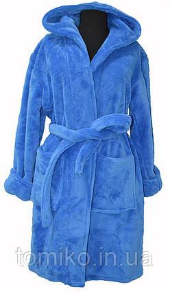 Халат Махровый Средней длины цвет синий, фото 2