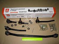 Трапеция рулевая ВАЗ на 2101-2107 комплект (Дорожная карта)