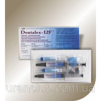 Герметик светоотверждаемый фторвыделяющий Dentalex-12F